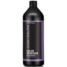 Балсам за боядисана коса - професионални балсами за коса