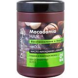 Регенерираща маска с масло от макадамия и кератин за крехка и повредена коса Dr. Sante, 1000мл