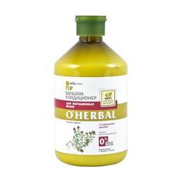 balsam-za-zaschita-na-tsveta-na-boyadisana-kosa-o-herbal-500ml-1.jpg