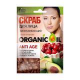 Подмладяващ скраб Anti-Age с масла от авокадо и жожоба Fitocosmetic, 15мл