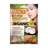 Интензивна овлажняваща маска за лице с хиалуронова киселина, бадемово масло и кокос Fitocosmetic, 25мл