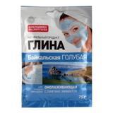 Синя козметична глина от Байкал с подмладяващ ефект Fitocosmetic, 75г
