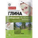 Зелена козметична глина от Сибир с хранителен ефект Fitocosmetic, 75г