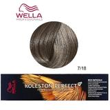 Перманентна крем боя - Wella Professionals Koleston Perfect ME+ Rich Naturals, нюанс 7/18 средно русо перлено пепелно