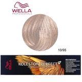 Перманентна крем боя - Wella Professionals Koleston Perfect ME+ Rich Naturals, нюанс 10/95 ярко русо синьо червено