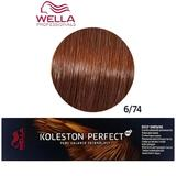 Перманентна крем боя - Wella Professionals Koleston Perfect ME+ Deep Browns, нюанс 6/74 тъмно русо червен кестен